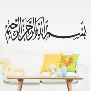 Muursticker Bismillah Arabisch